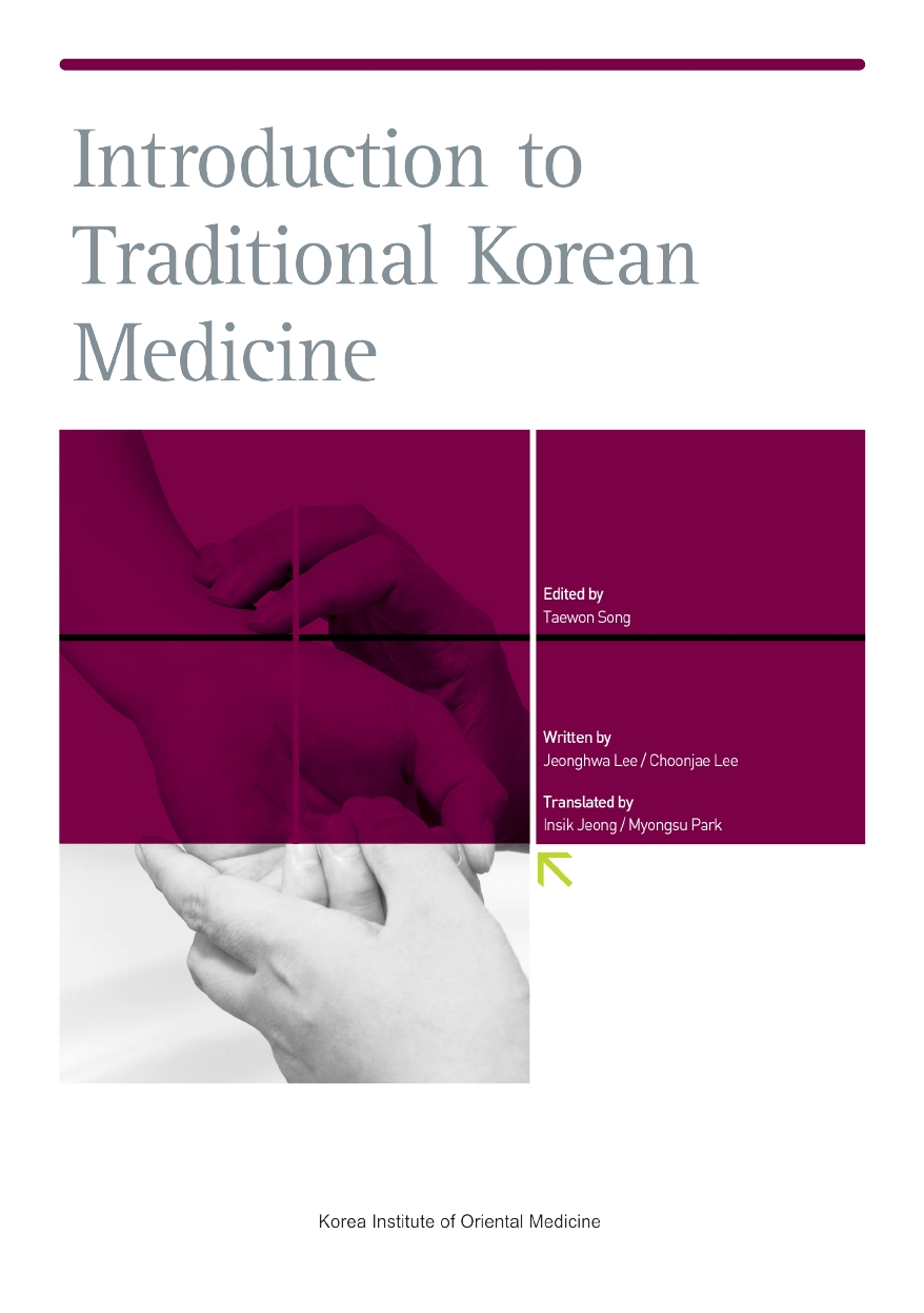 1. Introduction to Korean Medicine - English Version