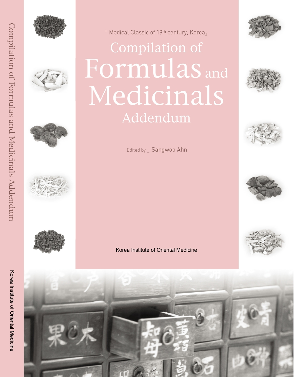 4. Compilation of Formulas and Medicinals Addendum 1 - English Version