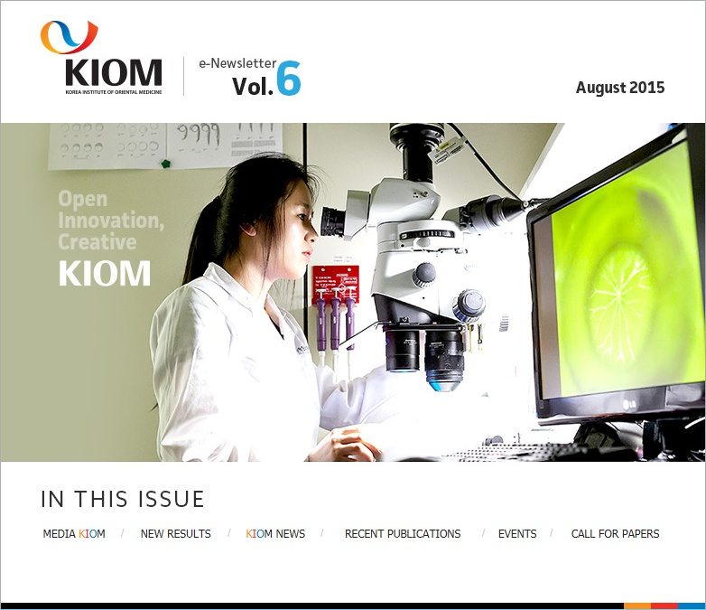 KIOM e-Newsletter Vol.6