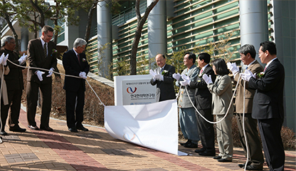 [ WHO CC Designation Signboard Hanging Ceremony(2011.3)]