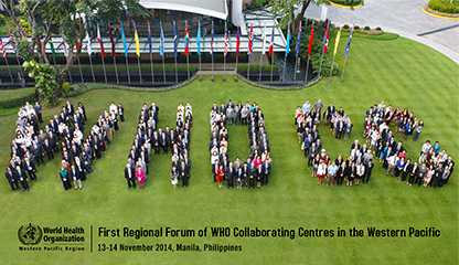[ First Regional Forum of WHO Collaborating Centres in the Western Pacific(2014.11)]