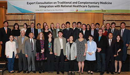 [ Expert Consultation on Traditional and Complementary Medicine Integration with National Healthcare Systems(2015.5)]